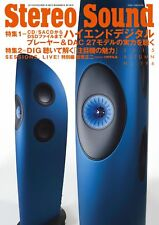 Quarterly Stereo Sound #196 Japanese Audio Fan Book