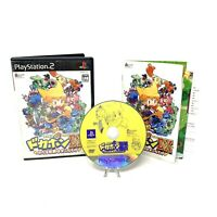 Dokapon DX: Wataru Sekai wa Oni Darake (Sony PlayStation 2 PS2, 2003) Complete