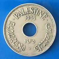 Israel Palestine British Mandate 10 Mils 1935 Coin XF