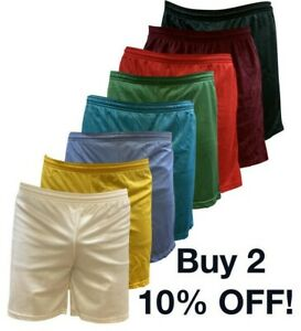 """Men's Gym Shorts - 7""""  -  gym, running, leisure, basketball - Assorted Colors"""