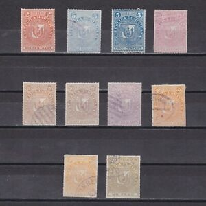 DOMINICAN REPUBLIC 1880, Sc# 37-44, part set, MH/Used