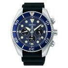全新現貨 Seiko Prospex 太陽能計時碼錶 SSC759J1 *HK*