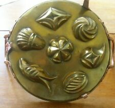 Antique Brass & Copper Candy Chocolate Food Mold