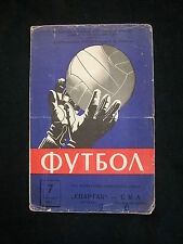 Orig.PRG   1.Liga UdSSR  1963/64  SPARTAK MOSKAU - ZSKA ROSTOW  !!  SELTEN