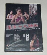 """Yvonne Yung Hung """"A Chinese Torture Chamber Story"""" HK 1994 Drama Region ALL DVD"""