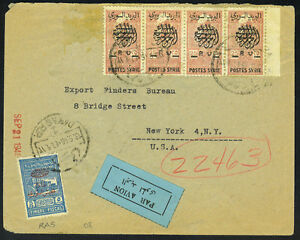 """SYRIA 1946 25pi ON 25c MGN STRIP OF 4 S.G. 145 AND 149 AIR MAIL TIED """"DAMAS R.P"""