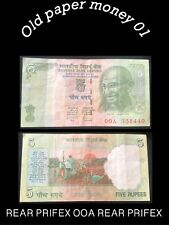 India World Papermoney 5 RupeesGreen Gandhi Face Prefix Ooa Rare Sign D Subarao