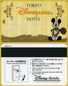 Japan Disney Hotel Key.  Clé Hotel Disney du Japon.     Occasion - Used.