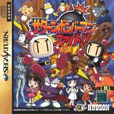 (Used) Sega Saturn Bomberman Fight!! [Japan Import]、