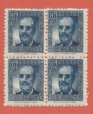 ESPAÑA 1937 EDIFIL 739** BLOQUE DE 4 FERMÍN SALVOECHEA