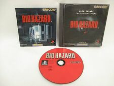 BIOHAZARD 1 Resident Evil Item Ref/ccc PS1 Playstation PS Japan Game p1