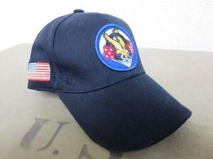 US Army Baseball Cap Black 506th Pir Parachute Infantry Airborne Marine Vietnam