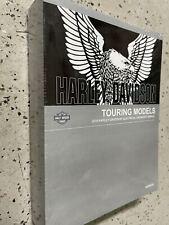 2019 Harley Davidson Touring Models Electrical Diagnostic Service Shop Manual NE