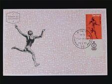 ISRAEL MK 1964 OLYMPICS RUNNING MAXIMUMKARTE CARTE MAXIMUM CARD MC CM c5372