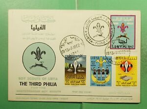 DR WHO 1962 LIBYA FDC BOY SCOUTS CACHET COMBO TRIPOLI  g13983