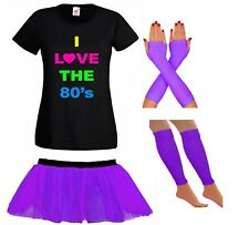 LADIES TUTU TSHIRT GLOVES LEG WARMERS 80S FANCY DRESS SET COSTUME NEON FESTIVAL