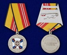 ex-USSR RUSSIAN MEDAL AWARD - FOR MILITARY VALOR 2nd CLASS-ЗА ВОИНСКУЮ ДОБЛЕСТЬ