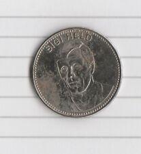 Fussball Weltmeisterschaft 1970 Mexico Medaille Sigi Held Dortmund
