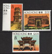 Rurale Architettura 3 MNH Francobolli 1980 Hong Kong #361-3 Pagoda Gate Village