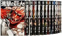 Attack on Titan comic 1-25 vol Manga Anime Japan Otaku book