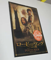 JAPANESE SEALED LORD OF THE RINGS POSTER BOOK