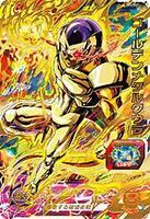 Bandai Super Dragon Ball Heroes / UM9-061 Golden Metal Cooler UR