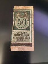 1922, Russia, RSFSR, Revenue, 50r