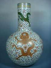 beautiful chinese famille rose porcelain gilded vase