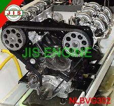 complete engines for nissan 300zx for sale ebay. Black Bedroom Furniture Sets. Home Design Ideas
