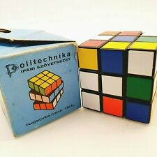 Vintage Politechnika G1 Magic Cube Hungary 1980's in box brain teaser puzzle
