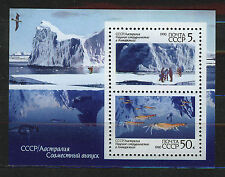 RUSIA/URSS  RUSSIA/USSR 1990  MNH SC.5902/5903 Antarctic Research