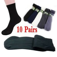 10 Pairs Men's Lot Fashion Casual Dress Business Bamboo Fiber Stockings Socks