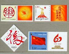 China 2009 Special Use Individualized 4 Full Sets