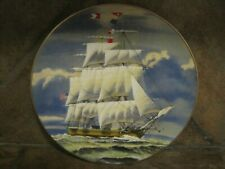 Great American Sailing Ships~ The Columbia ~ Rosenthal,/Danbury Mint, Euc