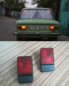 Additional brake lights Samara LADA 2101 2103 2106 2105 2121 2102 USSR, 2 PCs.