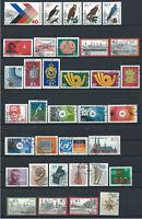 Allemagne RFA Lot 35 Tp Obl (FU) Année 1973 (lot II)