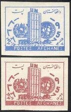 Afghanistan 1957 UN Day/HQ Building/United Nations 2v imperf set (n26231)