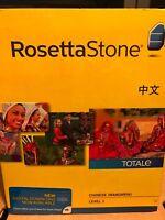Rosetta Stone LEARN CHINESE(MANDARIN)LEVEL 1  TOTALE CD SET+ DIGITAL DOWNLOAD