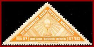 Bolivia Bolivien 1939  Eucharistic Congress, Religion ** MNH, Mi 319, YT PA58