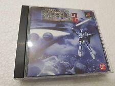 PSX SONY PLAYSTATION JAP NTSC GUNDAM THE BATTLE MASTER 2 - BANDAI - NO SPINE