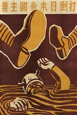 1939 WW2 CHINA TAIWAN MANCHUKUO WAR JAPAN AXIS ARMY SOLDIER ASIA EMPIRE Postcard