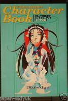 """JAPAN Mamotte Shugogetten Character Book """"Ruuan"""""""