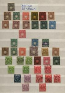 BRITISH EAST AFRICA: Used/Unused - Ex-Old Time Collection - Album Page (39570)