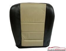 2008 Ford Excursion EDDIE BAUER Leather Driver Bottom Seat Cover - Black & Tan