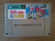 KINGYO CHUIHOU ! TOBIDASE ! - SFC Super Famicom SNES -- LOOSE (Nintendo)