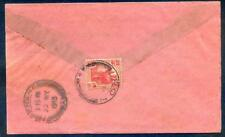 1913 cover from Ipoh, Perak to Penang as scanned (2018/05/18/#03)
