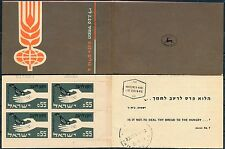 ISRAEL 1963 END TO HUNGER BOOKLET WITH DATE ON TOP & 1st DAY POST MARK MNH