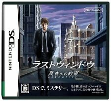 Used Nintendo DS Last Window: Mayonaka no Yakusoku Japan Import (Free Shipping)