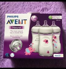NEW Philips Avent Elephant Baby Bottles- 9 oz *SPECIAL EDITION*