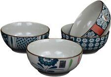 Set of 4 Salad Fruit Cereal Dessert Serving Soup Noodle Rice Bowls, Japanese Kor